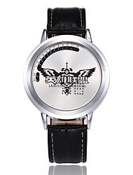 Per uomo Per donna Orologio alla moda Creativo unico orologio Orologio digitale Cinese Quarzo LED Lega PU Banda Cartoni animati Casual