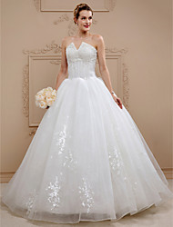 Ball Gown Strapless Floor Length Tulle Wedding Dress with Beading by Yuanfeishani
