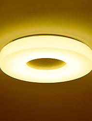 12 ledet integreret simpel LED moderne / moderne funktion til mini-stil øjenbeskyttelse omgivende lys væglampe