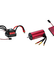 RM6409 1set FPV Components Drones Metalic