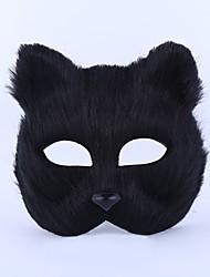 cheap -Costume Mask Makeup Dance Mask Halloween Mardi Gras Mask Half Face Sexy Party Mask