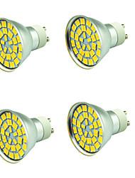 4 pièces 5W Spot LED 55 diodes électroluminescentes SMD 5730 Décorative Blanc Chaud Blanc Froid 800lm 3000-7000K AC 12V