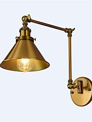 Недорогие -Простой / Винтаж / Ретро Подголовники Металл настенный светильник 110-120Вольт / 220-240Вольт / E26 / E27
