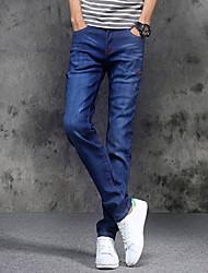 Men's Mid Rise Micro-elastic Skinny Jeans Pants,Simple Slim Solid