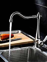 abordables -Estilo moderno Conjunto Central Válvula Cerámica Níquel Cepillado , Grifería de Cocina