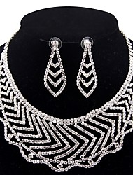 cheap -Women's Silver Plated Jewelry Set 1 Necklace Earrings - Simple Fashion Silver Jewelry Set Necklace For Wedding Party