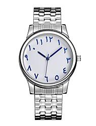 Недорогие -Муж. Наручные часы Китайский Секундомер / Защита от влаги Нержавеющая сталь Группа На каждый день / Мода / минималист Серебристый металл / Sony 377