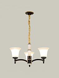 Недорогие -QIHengZhaoMing 3-Light Подвесные лампы Рассеянное освещение - Защите для глаз, 110-120Вольт / 220-240Вольт, Теплый белый, Лампочки