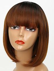 abordables -Perruque Synthétique Droit Coupe Carré Perruque afro-américaine Au Milieu Marron Femme Sans bonnet Perruque Naturelle Court Cheveux