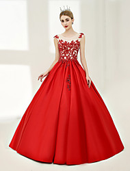 Ball Gown Scalloped Floor Length Satin Chiffon Masquerade Formal Evening Dress with Laces Embroidery by SG