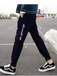 cheap -Men's Mid Rise Micro-elastic Skinny Pants,Casual Solid Winter Fall