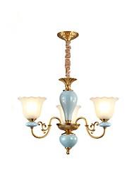 Недорогие -ZHISHU 3-Light Подвесные лампы Торшер - Регулируется, 110-120Вольт / 220-240Вольт Лампочки не включены / 10-15㎡