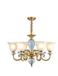 Недорогие -ZHISHU 6-Light Подвесные лампы Торшер - Регулируется, 110-120Вольт / 220-240Вольт Лампочки не включены / 15-20㎡