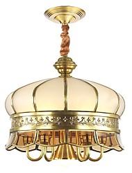 Недорогие -ZHISHU 4-Light Подвесные лампы Рассеянное освещение - Мини, 110-120Вольт / 220-240Вольт Лампочки не включены / 10-15㎡