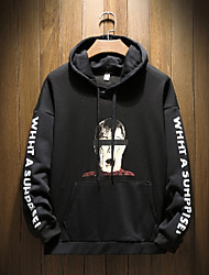 Men's Daily Hoodie Solid Hooded Micro-elastic Cotton Long Sleeves Winter Autumn/Fall