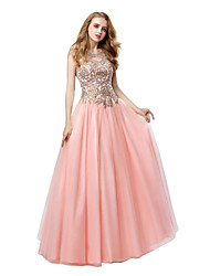 cheap -A-Line Jewel Neck Floor Length Tulle Beaded Lace Prom Formal Evening Dress with Beading Appliques Bandage by Sarahbridal