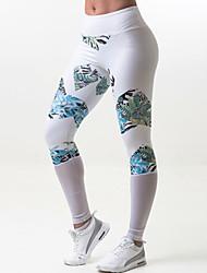 preiswerte -Damen Mittel Genähte Spitzen Bedruckt Legging,Weiß
