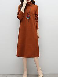 Largo Fodero Vestito Da donna-Per uscire Casual Boho Moda città Tinta unita A collo alto Medio Manica lunga Altro A vita medio-alta Media