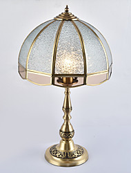 cheap -Traditional/Classic Mini Style Table Lamp For Metal 110-120V 220-240V Golden