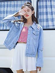 economico -Giacca di jeans Da donna Quotidiano Vintage Autunno,Tinta unita Colletto Cotone Standard Maniche lunghe