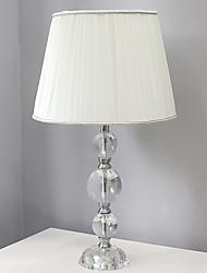 Недорогие -металлический Защите для глаз Настольная лампа Назначение Металл 220 Вольт Белый