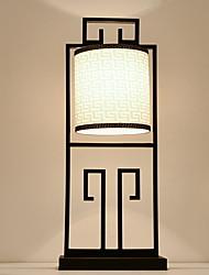 economico -Artistico Opaco Pretezione per occhi Lampada da tavolo Per Metallo 220V Nero