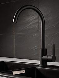 Недорогие -Современный Высокий / High Arc По центру Керамический клапан Одной ручкой одно отверстие кухонный смеситель