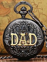 Недорогие -Для пары Кварцевый Карманные часы Часы со скелетом Китайский С гравировкой Повседневные часы сплав Группа Роскошь На каждый день Череп