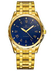 Недорогие -Муж. Кварцевый Наручные часы Японский Повседневные часы Нержавеющая сталь Группа На каждый день Мода Серебристый металл Золотистый