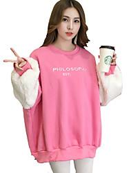 preiswerte -Damen Pullover Lässig/Alltäglich Einfarbig Buchstabe Rundhalsausschnitt Mikro-elastisch Baumwolle Polyester Langarm Herbst