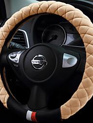 Недорогие -автомобильные крышки рулевого колеса (кожаная искусственная шерсть) для универсальных общих двигателей