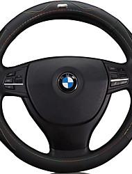 Недорогие -Чехлы на руль Настоящая кожа 38 см ЧерныйforУниверсальный