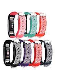 preiswerte -Uhrenarmband für Fitbit Charge 2 Fitbit Handschlaufe Moderne Schnalle Silikon