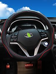 cheap -Steering Wheel Covers Genuine Leather 38cm Black / Black / Red / Black / Blue For Hyundai New Tucson 2015