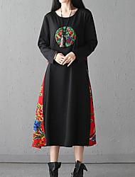 baratos -Mulheres Boho Solto Vestido - Estampado