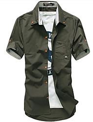 Majica Muškarci - Ulični šik Jednobojni