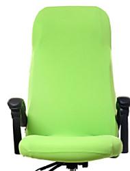 Недорогие -Современный 100% полиэстер, жаккард Накидка на стул, Простой Однотонный Пигментная печать Чехол с функцией перевода в режим сна