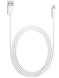Недорогие -Подсветка Адаптер USB-кабеля Быстрая зарядка Высокая скорость Кабель Назначение iPhone 100 cm TPE