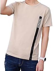povoljno -Majica s rukavima Muškarci - Aktivan Ulični šik Dnevno Vikend Jednobojni Slovo Print