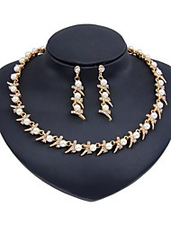 cheap -Women's Jewelry Set - Imitation Pearl, Gold Plated Simple, Fashion Include Bridal Jewelry Sets Gold For Wedding / Party