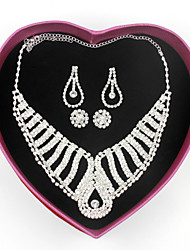 Недорогие -Ожерелья-цепочки - Волна Элегантный стиль Белый 20 cm Ожерелье Бижутерия Назначение Свадьба, Для вечеринок, Обручение