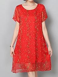 povoljno -Žene Jednostavan Šifon Haljina - Print, Cvjetni print Iznad koljena