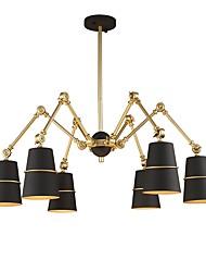 Недорогие -JLYLITE 6-Light Спутник Люстры и лампы Рассеянное освещение - Мини, 110-120Вольт / 220-240Вольт Лампочки не включены / 40-50㎡ / E12 / E14