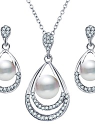 cheap -Women's Pearl Jewelry Set - Imitation Pearl Drop Simple, Sweet Include Silver For Daily / Festival / Earrings