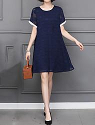 povoljno -Žene Jednostavan Šifon Haljina - Kolaž, Na točkice Iznad koljena