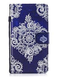 Недорогие -Кейс для Назначение Huawei P10 Lite P8 Lite (2017) Бумажник для карт Кошелек со стендом Флип С узором Чехол Кружева Печать Твердый Кожа PU