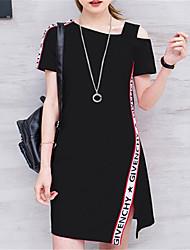 povoljno -Žene Jednostavan Bodycon Haljina Jednobojni Iznad koljena