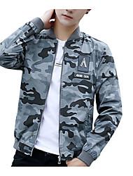 abordables -Veste Homme - camouflage énorme