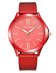 cheap -Women's Dress Watch Chinese Chronograph PU Band Fashion Red