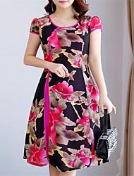 お買い得  -女性用 フレア ドレス フラワー ミディ